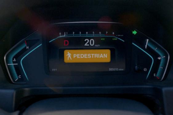 Honda Begins Testing Vehicle Communication Technology
